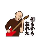 ミュージシャン(個別スタンプ:11)