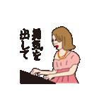 ミュージシャン(個別スタンプ:14)