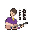 ミュージシャン(個別スタンプ:15)