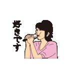 ミュージシャン(個別スタンプ:16)