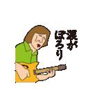 ミュージシャン(個別スタンプ:17)