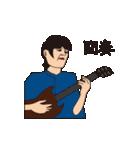ミュージシャン(個別スタンプ:21)