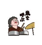 ミュージシャン(個別スタンプ:22)