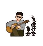 ミュージシャン(個別スタンプ:27)