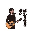 ミュージシャン(個別スタンプ:29)