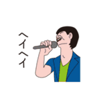 ミュージシャン(個別スタンプ:31)