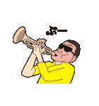 ミュージシャン(個別スタンプ:32)