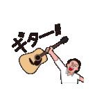 ミュージシャン(個別スタンプ:39)