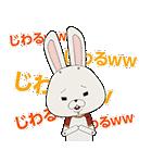 紙兎ロペ しゃべって動くスタンプ(個別スタンプ:02)
