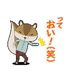 紙兎ロペ しゃべって動くスタンプ(個別スタンプ:07)