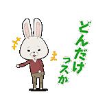 紙兎ロペ しゃべって動くスタンプ(個別スタンプ:08)