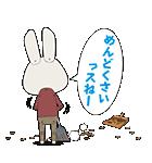 紙兎ロペ しゃべって動くスタンプ(個別スタンプ:13)