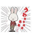 紙兎ロペ しゃべって動くスタンプ(個別スタンプ:14)