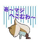 紙兎ロペ しゃべって動くスタンプ(個別スタンプ:22)