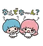 キキ&ララのかわいい関西弁(個別スタンプ:03)