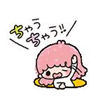 キキ&ララのかわいい関西弁(個別スタンプ:04)