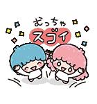 キキ&ララのかわいい関西弁(個別スタンプ:06)