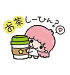 キキ&ララのかわいい関西弁(個別スタンプ:07)