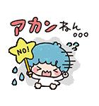 キキ&ララのかわいい関西弁(個別スタンプ:08)