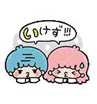 キキ&ララのかわいい関西弁(個別スタンプ:09)