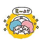 キキ&ララのかわいい関西弁(個別スタンプ:13)