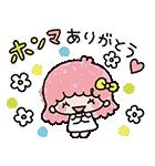 キキ&ララのかわいい関西弁(個別スタンプ:14)