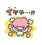 キキ&ララのかわいい関西弁(個別スタンプ:17)