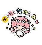 キキ&ララのかわいい関西弁(個別スタンプ:18)