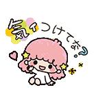 キキ&ララのかわいい関西弁(個別スタンプ:20)