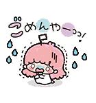 キキ&ララのかわいい関西弁(個別スタンプ:21)