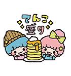 キキ&ララのかわいい関西弁(個別スタンプ:22)