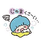 キキ&ララのかわいい関西弁(個別スタンプ:24)