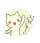 白ねこスタンプ☆嫁編(個別スタンプ:1)