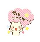 白ねこスタンプ☆嫁編(個別スタンプ:2)