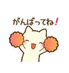 白ねこスタンプ☆嫁編(個別スタンプ:3)