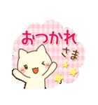 白ねこスタンプ☆嫁編(個別スタンプ:4)