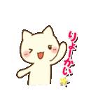 白ねこスタンプ☆嫁編(個別スタンプ:5)