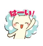 白ねこスタンプ☆嫁編(個別スタンプ:6)