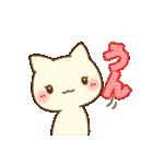 白ねこスタンプ☆嫁編(個別スタンプ:7)