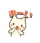 白ねこスタンプ☆嫁編(個別スタンプ:9)