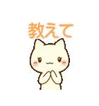 白ねこスタンプ☆嫁編(個別スタンプ:10)