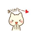 白ねこスタンプ☆嫁編(個別スタンプ:12)