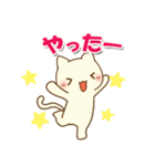 白ねこスタンプ☆嫁編(個別スタンプ:14)