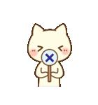 白ねこスタンプ☆嫁編(個別スタンプ:16)