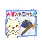 白ねこスタンプ☆嫁編(個別スタンプ:17)