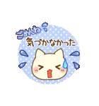 白ねこスタンプ☆嫁編(個別スタンプ:18)
