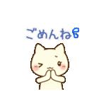 白ねこスタンプ☆嫁編(個別スタンプ:20)