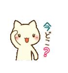 白ねこスタンプ☆嫁編(個別スタンプ:21)