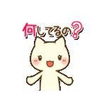 白ねこスタンプ☆嫁編(個別スタンプ:22)