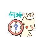 白ねこスタンプ☆嫁編(個別スタンプ:24)